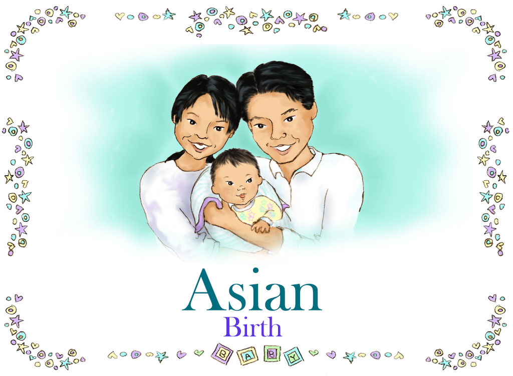 Asian American Family Baby Book